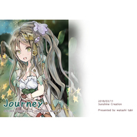 Doujinshi - Illustration book - Atelier Series (Journey) / 旅メモリア