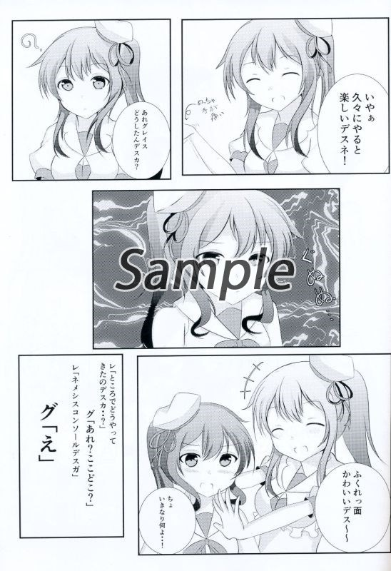 Doujinshi - SOUND VOLTEX (Exaust Note -Spec S-) / BeatPress