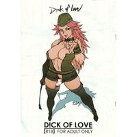 [Adult] Doujinshi - Street Fighter (【コピー誌】D!CK OF LOVE) / きゅらーふろく