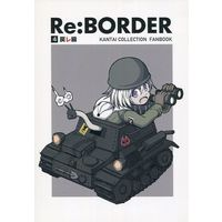 Doujinshi - Kantai Collection / Battleship Re-Class (Kan Colle) (Re:BORDER 4 戻レ級) / それがし屋