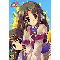 [Adult] Doujinshi - Illustration book - Utawarerumono (Leaf Device) / Active Mover