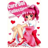 Doujinshi - Illustration book - PreCure Series (Cure Dol Collection) / Sweet Potato