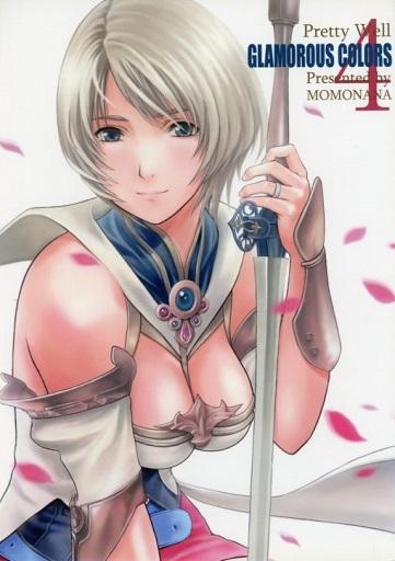 Very final fantasy xii hentai site