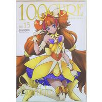 Doujinshi - Illustration book - Go! Princess PreCure / Cure Twinkle (100CURE vol.13) / Eunos Tsuushin