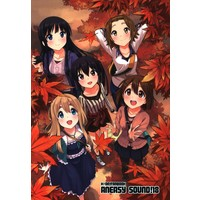 Doujinshi - K-ON! / All Characters (ANEASY SOUND! 18) / スミルスチック