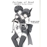 [Adult] Doujinshi - DEAD or ALIVE (Perfume of Dead?PREVIEW OF「Too Fast To Die」?) / D'ERLANGER