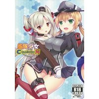[Adult] Doujinshi - Kantai Collection / Amatsukaze & Prinz Eugen (艦隊少女 COLLECTION) / マルマルプレアデス