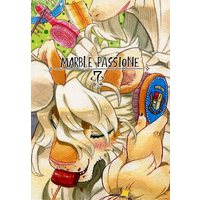 Doujinshi - Kemono (Furry) (【改訂版】MARBLE PASSIONE 7) / MARBLE DOG
