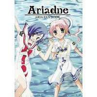 Doujinshi - ARIA (Ariadne) / Merry CLOVER FavoriteS