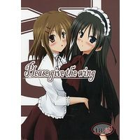 [Adult] Doujinshi - K-ON! / Mio & Yui (Please give the wing) / DIVILISH