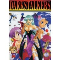 [Adult] Doujinshi - Darkstalkers (Vampire Series) (DARKSTALKERS) / CIRCLE FOUNDATION