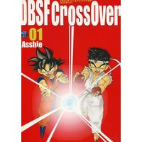 Doujinshi - Street Fighter (DBSF CrossOver 01) / Atelier