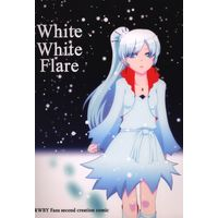 Doujinshi - RWBY / Weiss Schnee (White White Flare) / a HEAL