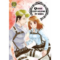 [Adult] Doujinshi - Shingeki no Kyojin / Petra & Auruo Bossard (Please keep holding my hands) / GALLOP