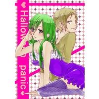 [Adult] Doujinshi - Illustration book - Kagerou Project / Kano & Kido (Halloween panic) / Mofumofu