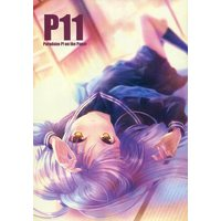 Doujinshi - Illustration book - Angel Beats! (P11) / Mizuki-chan Club
