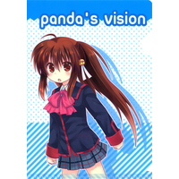 Plastic Folder - Little Busters! / Natsume Rin