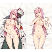 Dakimakura Cover - Darling in the FranXX / Zero Two