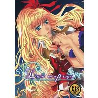 [Adult] Doujinshi - Novel - Macross Frontier / Sheryl Nome (Livin'  on a prayer) / Darumaya