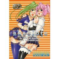 [Adult] Doujinshi - beatmania (absolute) / Absolute