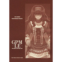 [Adult] Doujinshi - Gunparade March (C60セット(GPM -LE- +うちわ+ビニール袋)) / PHANTOMCROSS