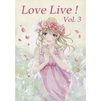 Doujinshi - Illustration book - Love Live / Eri & Kotori & Umi (Love Live Vol.3) / 紫乃