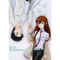 Doujinshi - Steins;Gate / Kurisu & Okabe (JUST COMMUNICATION) / FOREST PATH