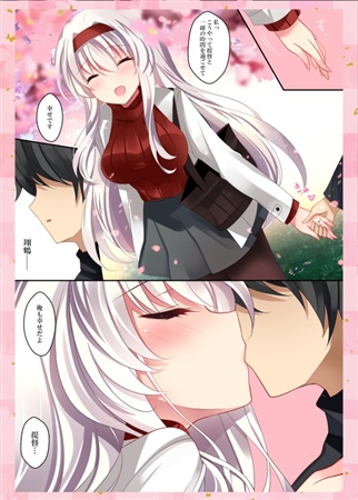 [Adult] Doujinshi - Kantai Collection / Shoukaku (Kan Colle) (ほろ酔い翔鶴さんはいかが?) / Choco Latte