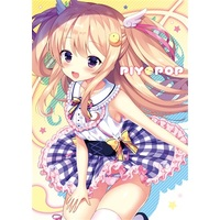 Doujinshi - Illustration book - PIYOPOP / cottontail