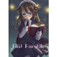Doujinshi - Illustration book - Kantai Collection / Shigure & Harusame & Ushio (Fleet Fairytale) / 鈴の音