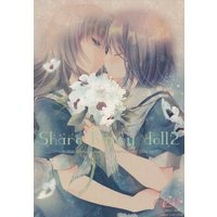 [Adult] Doujinshi - Compilation - Share happy doll 2 / TWIN HEART