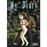 [Adult] Doujinshi - My Diary / H-AREA