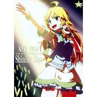 Doujinshi - Illustration book - IM@S / Hoshii Miki (星井美希 フルカラーイラスト集 Shining Star) / Shining Star