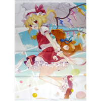 Tapestry - Touhou Project / Flandre Scarlet