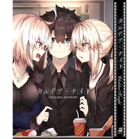 Doujinshi - Illustration book - Fate/Grand Order / Archer & Gilgamesh & Jeanne d'Arc (Alter) & Archer of Shinjuku (カルデア・ナイト) / イレブンナイン