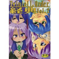 [Adult] Doujinshi - Lucky Star / All Characters (経典 Vol.2) / Twintail.Order
