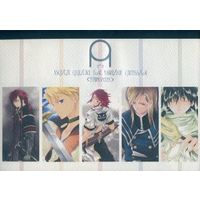 Letter Set - Tales of the Abyss