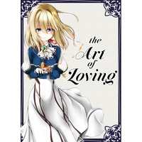 Doujinshi - Violet Evergarden (the Art of Loving) / さくら前線
