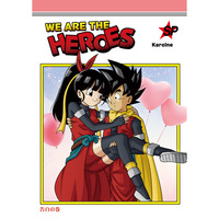 Doujinshi - Dragon Ball (WE ARE THE HEROES SP 告白の巻) / Karo Studio