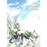 Doujinshi - GUILTY GEAR (Dear Wonderful World) / STARRY HEAVENS
