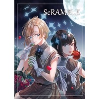 Doujinshi - Illustration book - ScRAMBLE / IN THE・・・