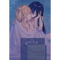 [Adult] Doujinshi - Love Live / Eri & Umi (CyanBlue) / ユキノヒトヒラ so crazy!?