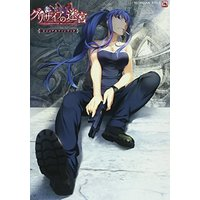 [Adult] Illustration book - Grisaia no Kajitsu (The Fruit of Grisaia)