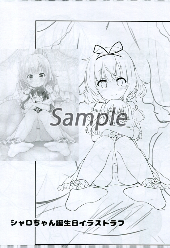 Doujinshi - Illustration book - GochiUsa / Kirima Syaro (【コピー誌】ラフあつめ) / Rabbit Express