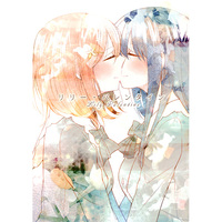 Doujinshi - Flowers (Game) (リリー・バレンタイン) / THERMOSTAT