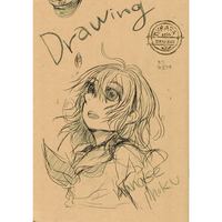 Doujinshi - Illustration book - Touhou Project (Drawing) / 機械仕掛けの世界