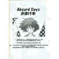 [Adult] Doujinshi - Cowboy Bebop (【コピー誌】Absurd Days おまけ本) / CHANNEL ROM