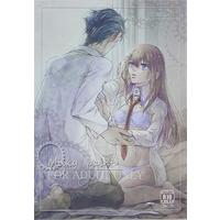 [Adult] Doujinshi - Steins;Gate / Kurisu & Okabe (Milky point) / ぽちフィッシュ