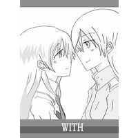 Doujinshi - Strike Witches / Eila & Sanya (WITH) / Corona314