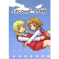 Doujinshi - Hidamari Sketch (second step) / subtle current
